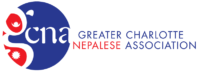 Greater Charlotte Nepalese Association